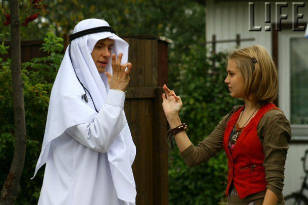 папины дочки женя знакомится с родителями жениха